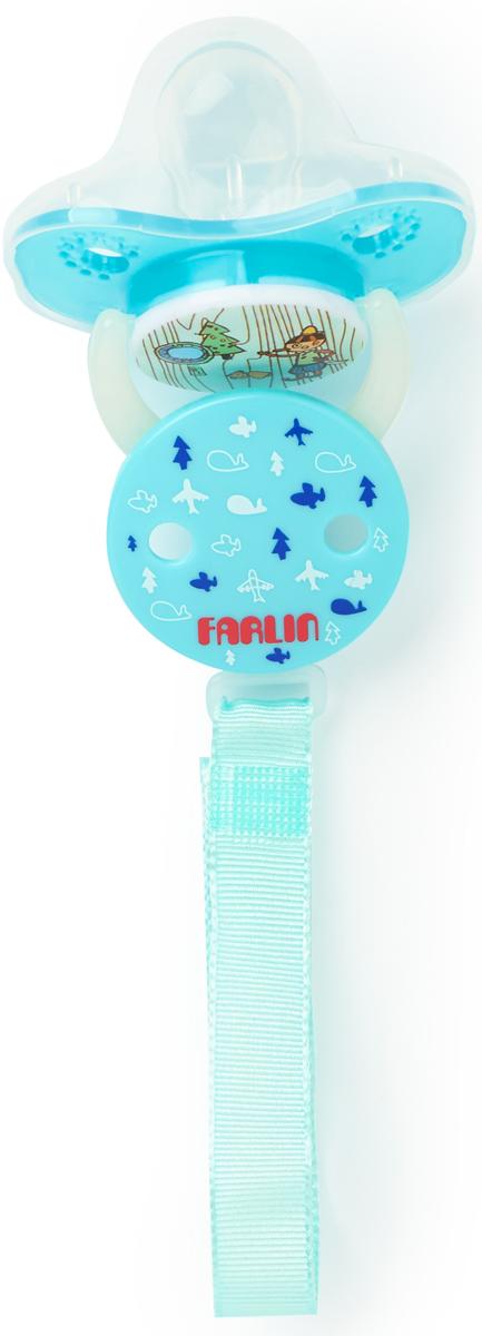 Farlin Пустышка 6+ месяцев с колпачком + цепочка для пустышки цвет голубой пустышки farlin ортодонтическая силиконовая 6 мес