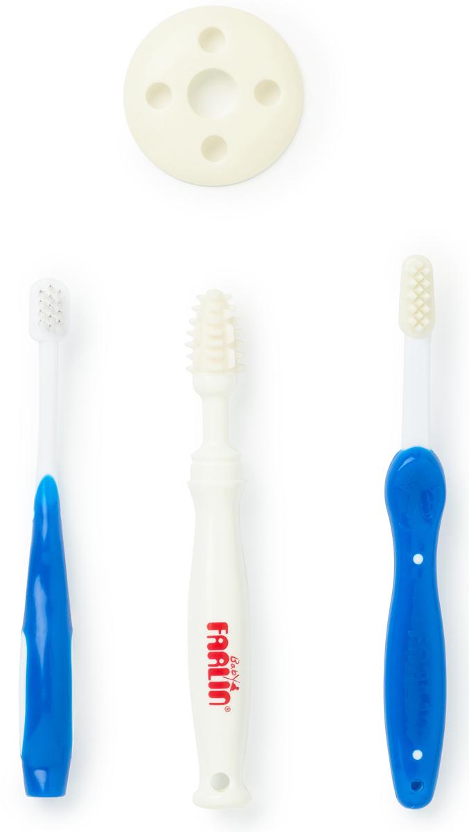 Farlin Набор детских зубных щеток цвет синий 4 предмета - Товары для гигиены