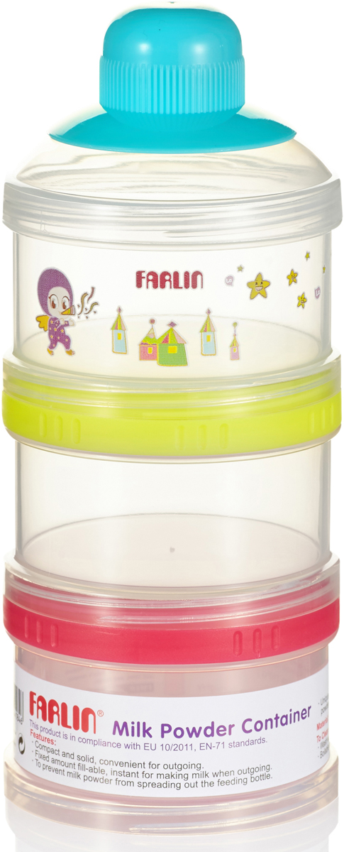 Farlin Набор сборных контейнеров для молока и питания, цвет: мультиколор, 3 шт