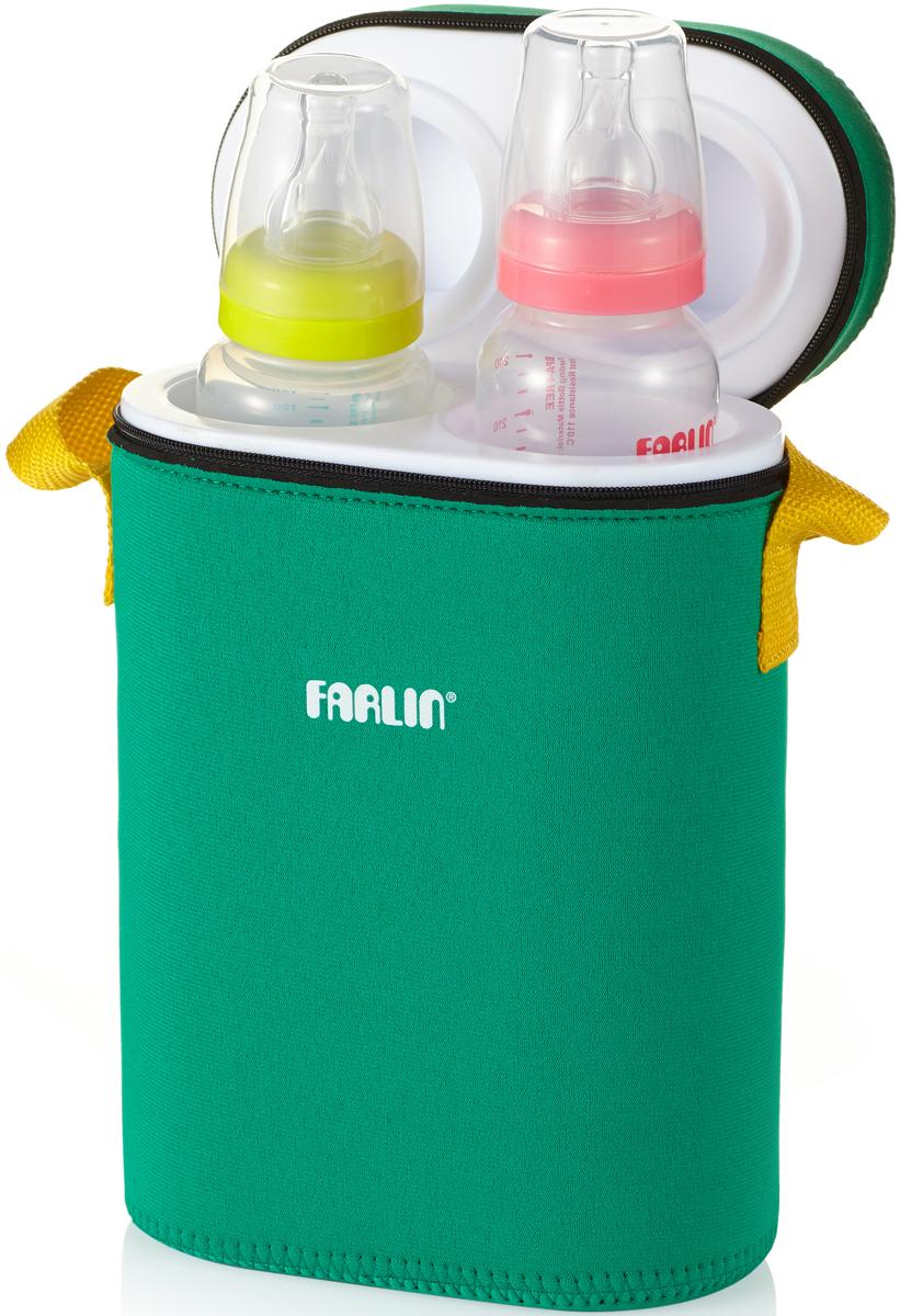 Farlin Термосумка для бутылочек на 2 бутылочки цвет зеленый