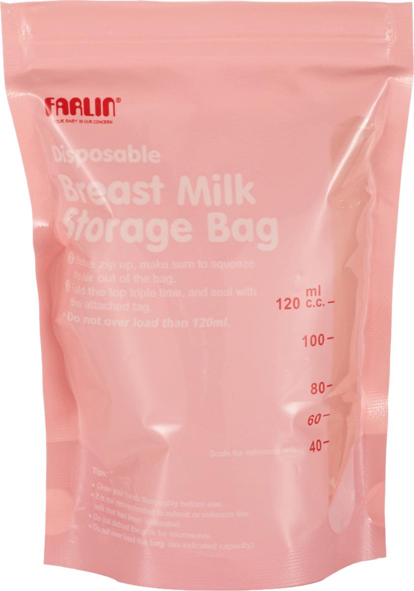 Farlin Пакеты для хранения и замораживания грудного молока 120 мл 22 шт
