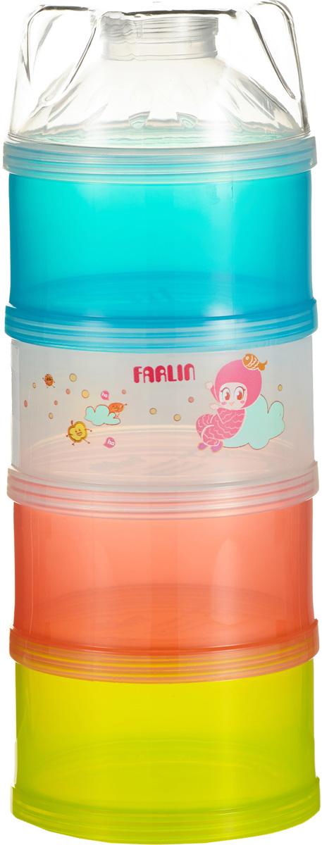 Farlin Набор сборных контейнеров для молока и питания, 4 шт