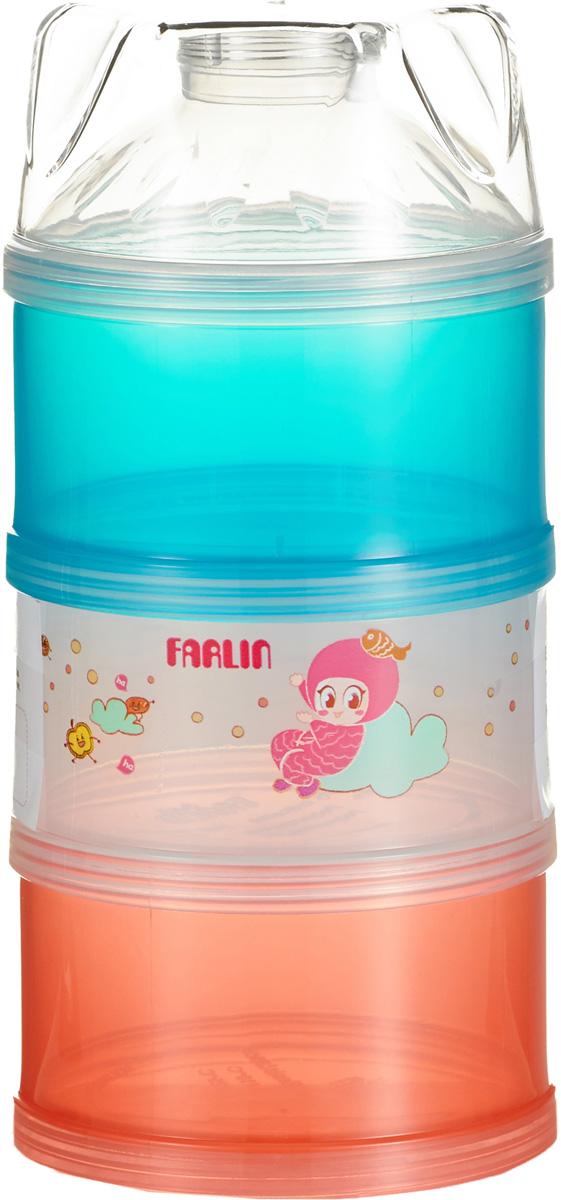 Farlin Набор сборных контейнеров для молока и питания 3 шт