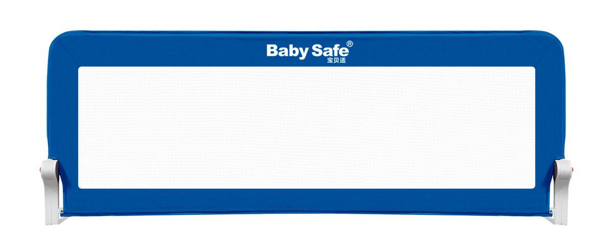 Baby Safe Барьер для кроватки 180 х 42 см цвет синий борт защитный для кровати детской