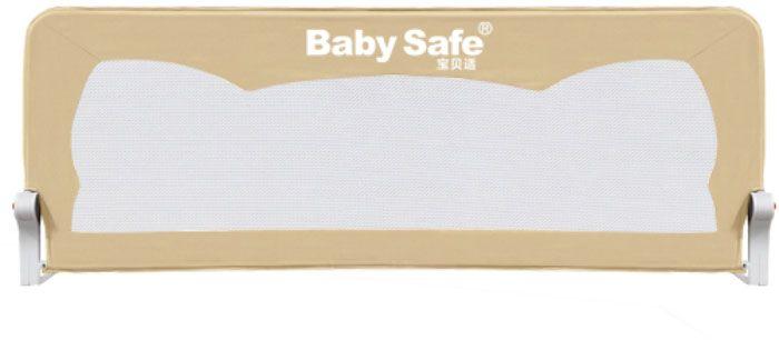 Baby Safe Барьер для кроватки Ушки 180 х 66 см цвет бежевый борт защитный для кровати детской