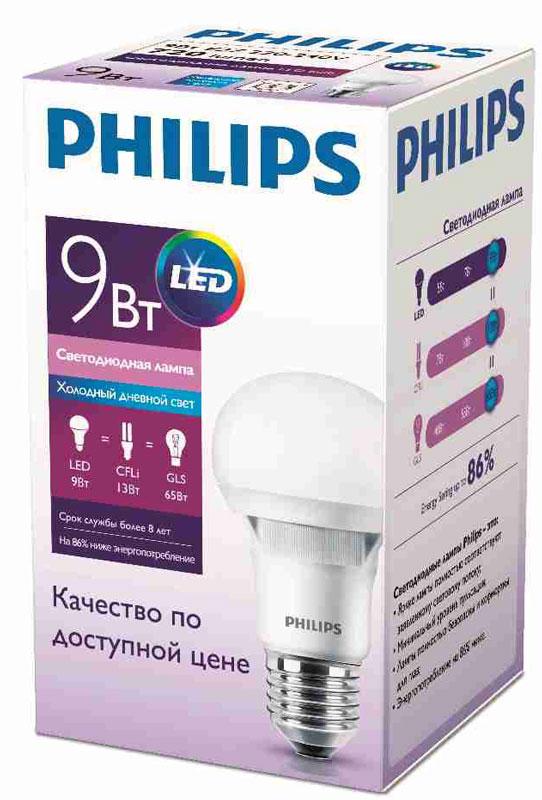 Лампа светодиоидная Philips Ess LED bulb, матовая, цоколь E27, 9W, 6500K871869666129100Современные светодиодные лампы LED bulb экономичны, имеют долгий срок службы и мгновенно загораются, заполняя комнату светом. Лампа классической формы и высокой яркости позволяет создать уютную и приятную обстановку в любой комнате вашего дома.Светодиодные лампы потребляют на 86% меньше электроэнергии, чем обычные лампы накаливания, излучая при этом привычный и приятный свет. Срок службы светодиодной лампы LED bulb составляет не менее 25 000 часов, благодаря чему менять лампы приходится значительно реже, что сокращает количество отходов. Лампа имеет минимальный уровень пульсации, полностью безопасна и комфортна для глаз. Напряжение: 220-240 В.