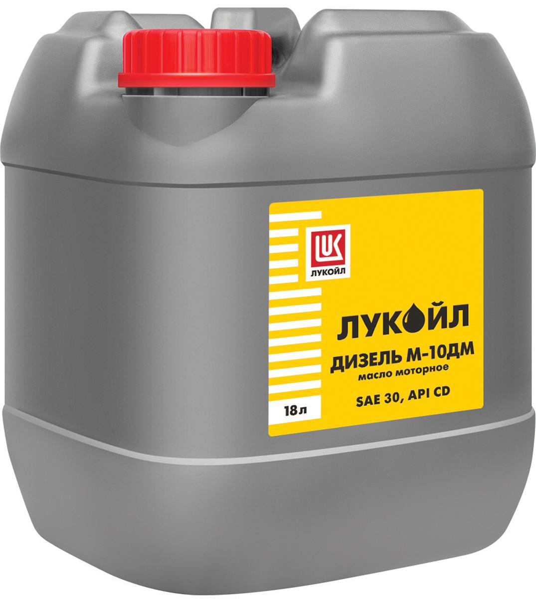 Масло моторное ЛУКОЙЛ ДИЗЕЛЬ М-10ДМ, 18 л193643ЛУКОЙЛ ДИЗЕЛЬ М-8ДМ, М-10ДМ - серия высококачественных минеральных моторных масел, содержащих высокоэффективную композицию присадок, улучшающих моюще-диспергирующие, противоизносные, антикоррозионные и другие эксплуатационные свойства. API CD Масла ЛУКОЙЛ ДИЗЕЛЬ М-8ДМ, М-10ДМ предназначены, соответственно, для зимней и летней эксплуатации высокофорсированных дизелей с турбонаддувом, работающих в тяжелых условиях.Масла ЛУКОЙЛ ДИЗЕЛЬ М-8ДМ, М-10ДМ могут применяться в дизелях различных конструкций других производителей с различной степенью форсирования и наддува, устанавливаемых на различной дорожно-строительной технике, работающей в тяжелых условиях (карьерные самосвалы, бульдозеры, тяжелые промышленные трактора, грузовые автомобили типа КАМАЗ, авто-поезда, тягачи, городские и междугородные автобусы), в дизель-генераторах, в различных видах заводского технологического оборудования и в сельскохозяйственных тракторах, для которых требуются масла группы ДМ. - Обеспечивают высокие эксплуатационные характеристики при работе в экстремальных условиях.- Стабильность эксплуатационных характеристик при эксплуатации в тяжелых условиях.- Отличные моюще-диспергирующие свойства – способность предотвращать образование нагаров, лаков и шламовых отложений, обеспечивая чистоту рабочих поверхностей деталей двигатели.- Отличные антикоррозийные свойства.- Высокая термоокислительная стабильность.- Эффективно предотвращают износ.Товар сертифицирован.