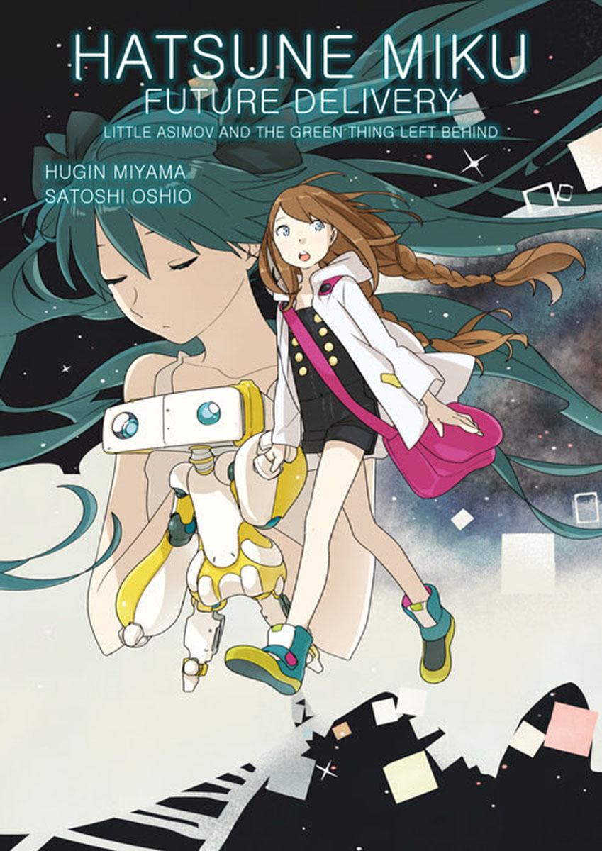 Hatsune Miku: Future Delivery Volume 1 desierto – memories of the future paper