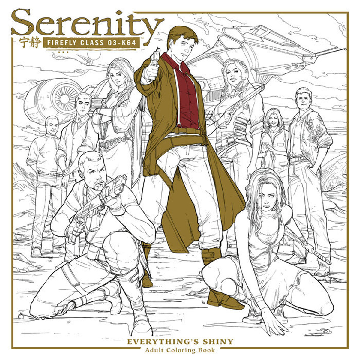 Serenity: Everything's Shiny Adult Coloring Book bella italia a coloring book tour of the world capital of romance