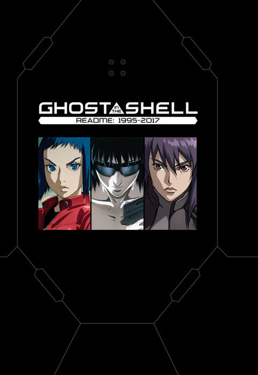 Ghost in the Shell README: 1995-2017 ghost in the shell stand alone complex volume 1