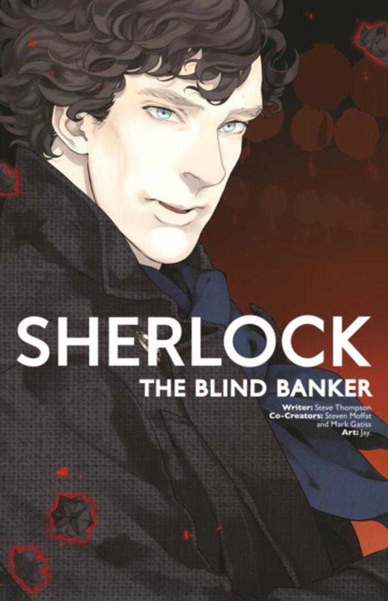 Sherlock: The Blind Banker dayle a c the adventures of sherlock holmes рассказы на английском языке