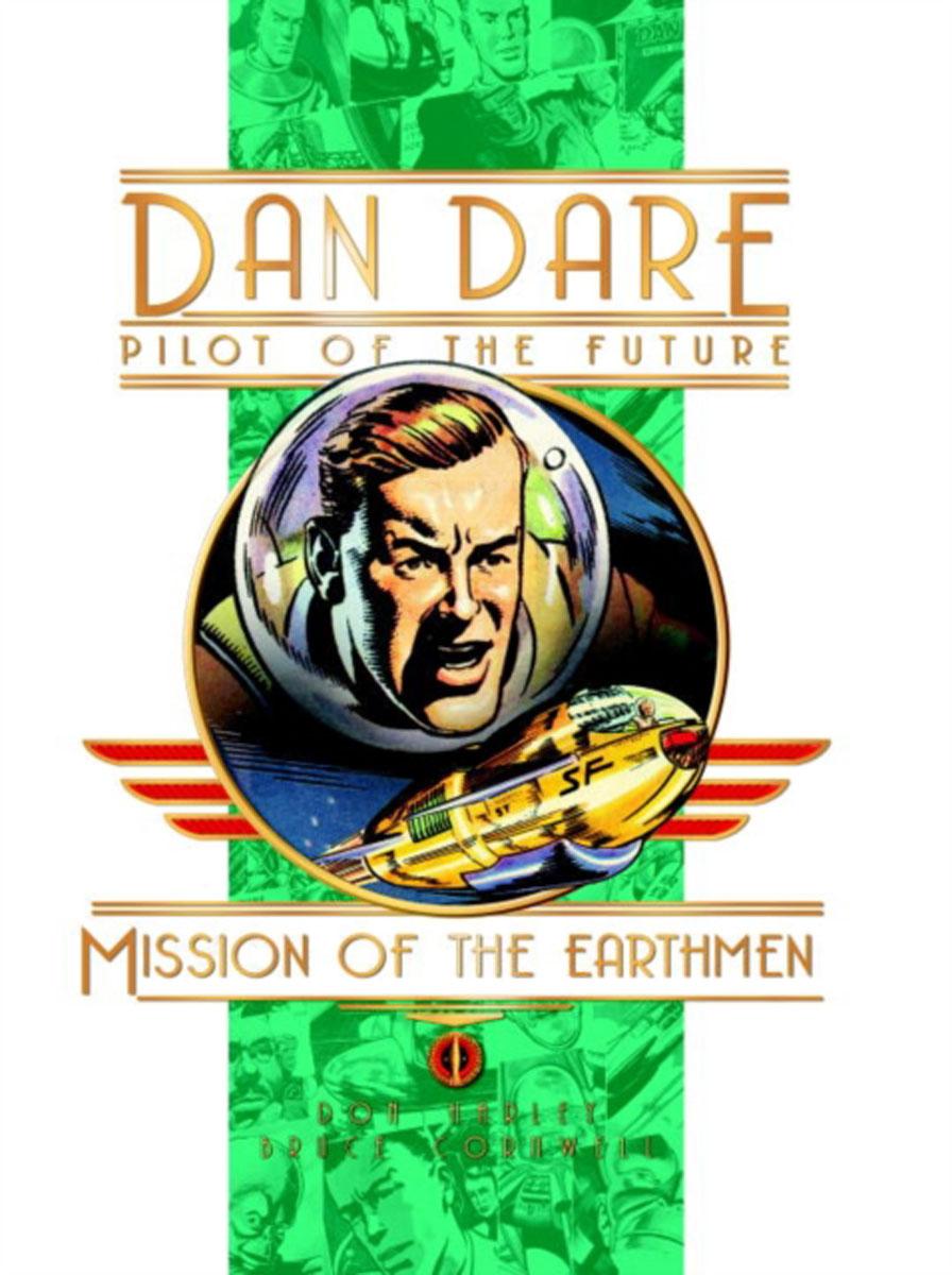Dan Dare: Mission of the Earthmen майка классическая printio the skull of a hero