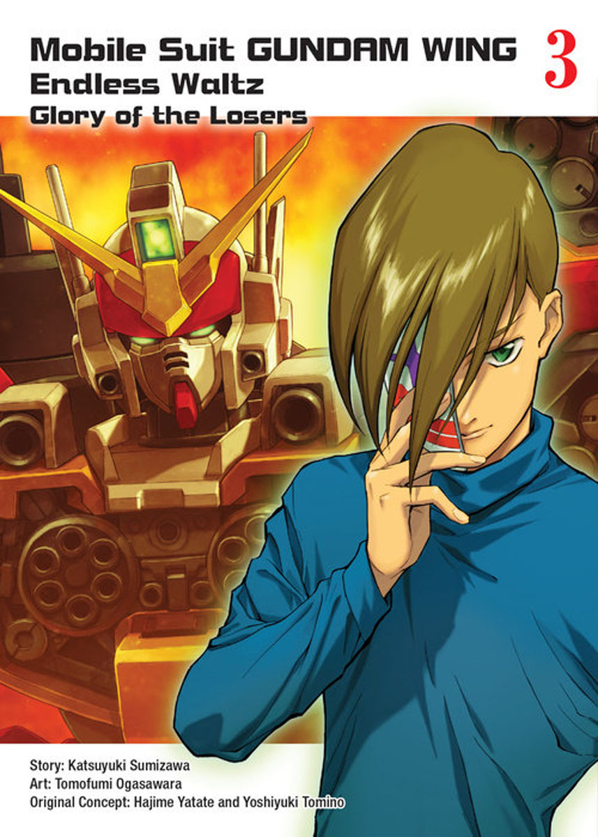 Mobile Suit Gundam WING, 3: Glory of the Losers verne j journey to the centre of the earth