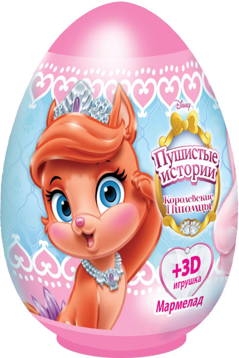 Конфитрейд Disney Palace Pets мармелад с игрушкой, 10 г karl fazer julia конфеты темный шоколад с ананасово абрикосовым мармеладом 350 г