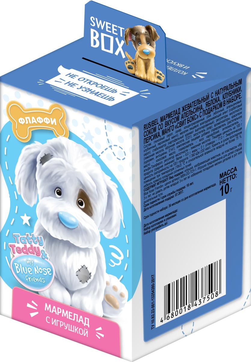 В каждой коробочке коллекционная 3Д игрушка MBN щенок в индивидуальном пакетике с дизайном и лифлетом.Всего 8 игрушек в коллекции.