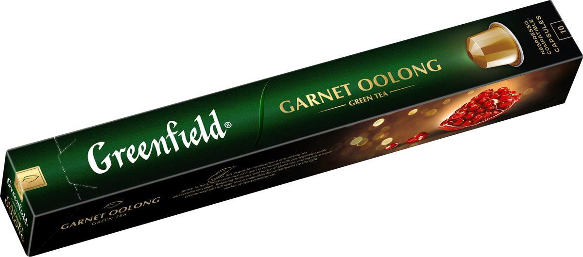 Greenfield Garnet Oolong зеленый чай в алюминиевых капсулах с ароматом граната и лепестками василька, 10 шт по 2,5 г greenfield milky oolong чай улун в пирамидках 20 шт