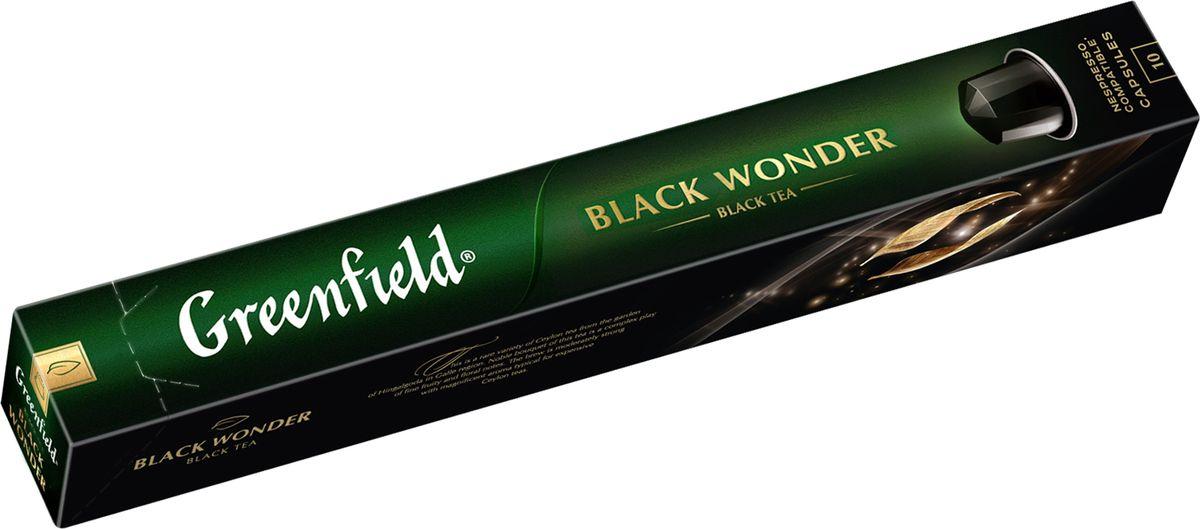Greenfield Black Wonder черный чай в алюминиевых капсулах, 10 шт по 2,5 г greenfield blueberry forest черный листовой чай 250 г
