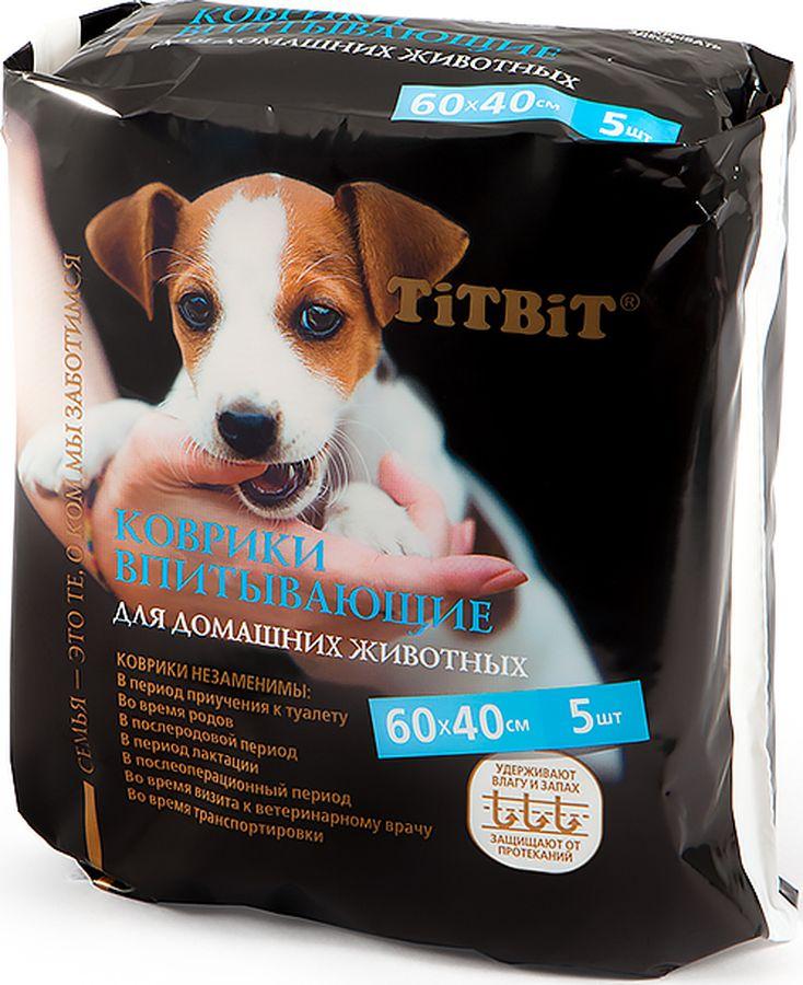 Подстилки для домашних животных Титбит,впитывающие, 60 х 40 см, 5 шт008560Коврики впитывающие являются незаменимым средством гигиены. Имеютоптимальное соотношение толщины и впитывающей способности. Помогаютсохранить чистоту в доме. Прекрасно впитывают и удерживают влагу.Препятствуют распространению запаха и загрязнений. Безвредны для животного.Не вызывают аллергии и не токсичны. Коврики незаменимы: в периодприучения к туалету; во время родов и в послеродовой период; в периодлактации; в послеоперационный период; во время визита к ветеринарному врачу;во время транспортировки животного.