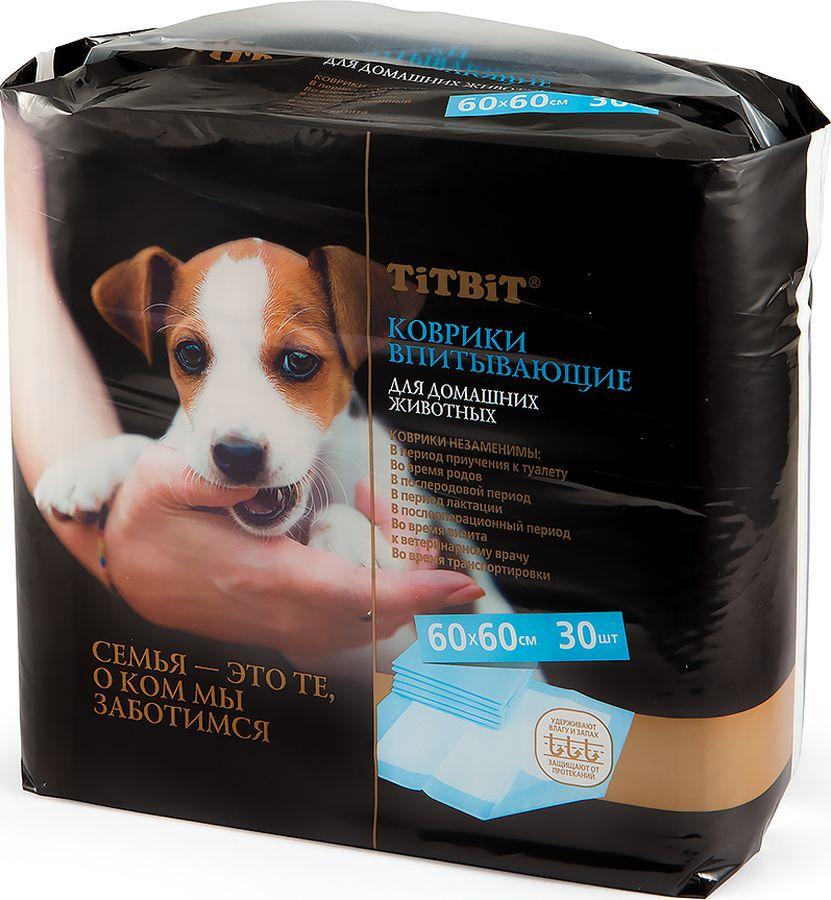 Подстилки впитывающие для домашних животных Титбит, 60 см х 60 см, 30 шт008591Коврики впитывающие являются незаменимым средством гигиены. Имеют оптимальное соотношение толщины и впитывающей способности. Помогают сохранить чистоту в доме. Прекрасно впитывают и удерживают влагу. Препятствуют распространению запаха и загрязнений. Безвредны для животного. Не вызывают аллергии и не токсичны. Коврики незаменимы: в период приучения к туалету; во время родов и в послеродовой период; в период лактации; в послеоперационный период; во время визита к ветеринарному врачу; во время транспортировки животного.