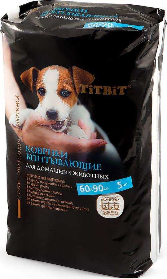 Подстилки для домашних животных Титбит, впитывающие, 60 х 90 см, 5 шт коврики beauty case впитывающие для домашних питомцев 60 х 90 см 10 шт