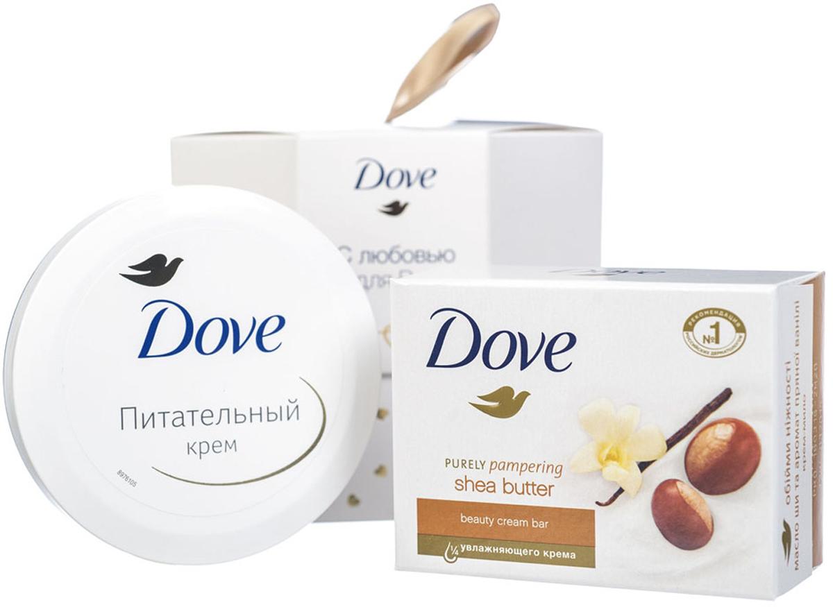 Dove подарочный набор С любовью для вас: крем 75 мл + мыло 100 г67085365Появление бренда Dove связано с созданием уникального очищающего средства для кожи, не содержащего щелочи. Формула единственного в своем роде крем-мыла на четверть состоит из увлажняющего крема - именно это его качество помогает защищать кожу от раздражения и сухости, которые неизбежны при использовании обычного мыла.Dove - марка, которая известна благодаря авангардному изобретению: мягкому крем-мылу. Dove любим миллионами, ведь они не содержат щелочи, оказывают мягкое, щадящее воздействие на кожу лица и тела.Удивительное по своим свойствам крем-мыло довольно быстро стало одним из самых популярных косметических средств. Успех этого продукта был настолько велик, что производители долгое время не занимались расширением ассортимента. Прошло почти сорок лет с момента регистрации товарного знака Dove, прежде чем свет увидел крем-гель для душа и другие косметические средства этой марки. Все они создаются на основе формулы, разработанной еще в прошлом веке, но не потерявшей своей актуальности.На сегодняшний день этот бренд по праву считается олицетворением красоты, здоровья и женственности. Помимо женской линии косметики выпускаются детские косметические средства и косметика для мужчин. Несмотря на широкий ассортимент предлагаемых средств по уходу за кожей и волосами, завоевавших признание в более чем 80 странах по всему миру, производители находятся в постоянном поиске новых формул.Dove считается одним из ведущих в своей области. Он известен миллионам людей в почти сотне стран по всему миру. В мире Dove красота — это источник уверенности в себе, а не беспокойства. Миссия бренда — дать новому поколению возможность расти в атмосфере позитивного отношения к собственной внешности. Подарочный набор включает крем-мыло и универсальный крем - Ваша кожа будет нежно очищена нежным мыло, а крем питает и увлажняет ее на долго!