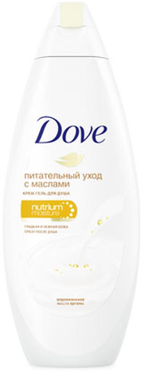 Dove крем-гель для душа Драгоценные масла, 250 мл fa гель для душа oriental moments 250 мл