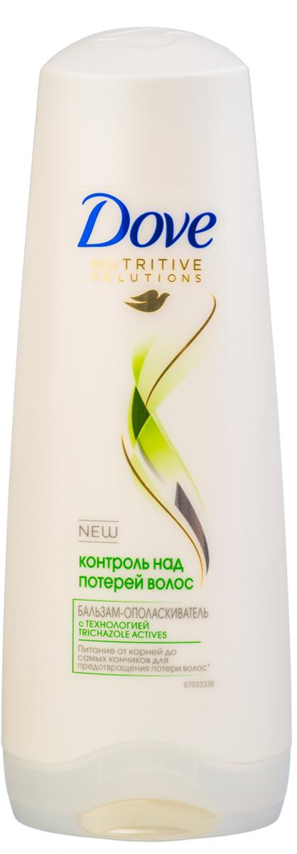 Dove Nutritive Solutions Бальзам-ополаскиватель Контроль над потерей волос 200 мл народные промыслы золотой шелк бальзам с репейным маслом контроль над потерей волос 170 мл 170 мл