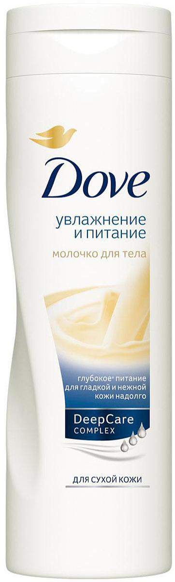 Dove Молочко для тела Увлажнение и питание 250 мл21073660Молочко для тела идеально подходит для сухой кожи: оно не только увлажняет поверхность кожи, но и обеспечивает более глубокое питание, сохраняя продолжительное ощущение нежности и красоты Вашей кожи. Характеристики:Объем: 250 мл. Производитель: Германия. Товар сертифицирован.