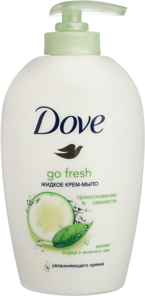 Dove Жидкое крем-мыло Прикосновение свежести 250 мл косметика для мамы dove крем мыло прикосновение свежести 135 г