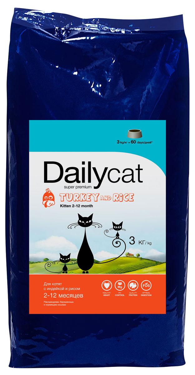 Корм сухой Dailycat  Kitten Turkey , для котят, беременных и лактирующих кошек, с индейкой, 3 кг - Корма и лакомства
