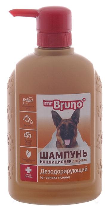 Шампунь-кондиционер для собак Mr. Bruno, дезодорирующий, от запаха псины, 350 мл mr bruno mr bruno ошейник репеллентный для собак 75 см зеленый