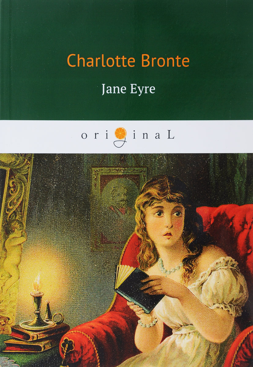 Charlotte Bronte Jane Eyre the bronte sisters three novels jane eyre wuthering heights and agnes grey