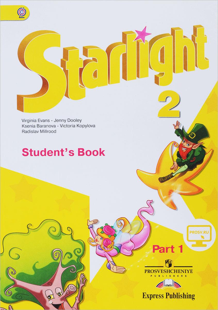 Virginia Evans, Jenny Dooley, Ksenia Baranova, Victoria Kopylova, Radislav Millrood Starlight 2: Student' Book: Part 1 / Английский язык.  класс. Учебник. В  частях. Часть