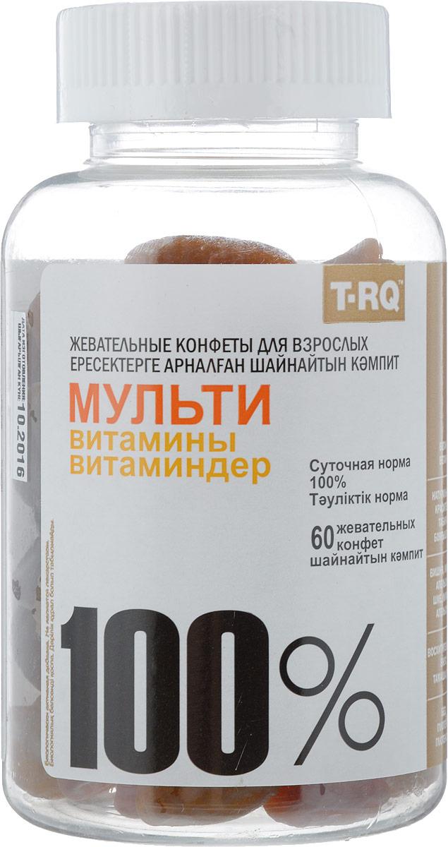 Драже жевательное Gummi King T-RQ, для взрослых, 60 штV0000007975Наконец-то появилось отличное решение для тех, кто не любит глотать таблетки - сбалансированные мультивитамины Gummi King T-RQ для взрослых в мягких жевательных конфетах со вкусом натуральных фруктов.Gummi King T-RQ - жевательные мультивитамины для взрослых, содержащие 100% дневной нормы ключевых витаминов и минералов: витамины А и Д необходимы для красоты вашей кожи, крепких ногтей и зубов, хорошего зрения; витамин С поддерживает иммунитет, а также полезен для сосудов; биотин и витамин Е - это борьба со старением клеток, здоровые блестящие волосы, ровный цвет лица; витамины группы В -питание для нервных клеток, а также заряд бодрости и энергии; холин и яблочный пектин способствуют пищеварению, выводят токсины и рекомендованы желающим снизить вес; инозитол - природный антистресс, борьба с раздражительностью, нормальный сон. Все витамины Gummi King гипоаллергенны: в их составе отсутствуют пшеница (глютен), молоко, яйца, соя, арахис и другие орехи, искусственные ароматизаторы и консерванты. Рекомендации к применению: по 1 пастилке х 2 раза в день после еды. Не рекомендуем сочетать: с витаминами для глаз. Противопоказания: аллергия на лимоны, апельсины, вишню, индивидуальная непереносимость компонентов, беременность, кормление грудью. Товар не является лекарственным средством. Товар не рекомендован для лиц младше 18 лет. Могут быть противопоказания и следует предварительно проконсультироваться со специалистом.
