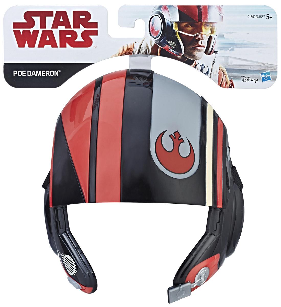 Star Wars Маска Poe Dameron