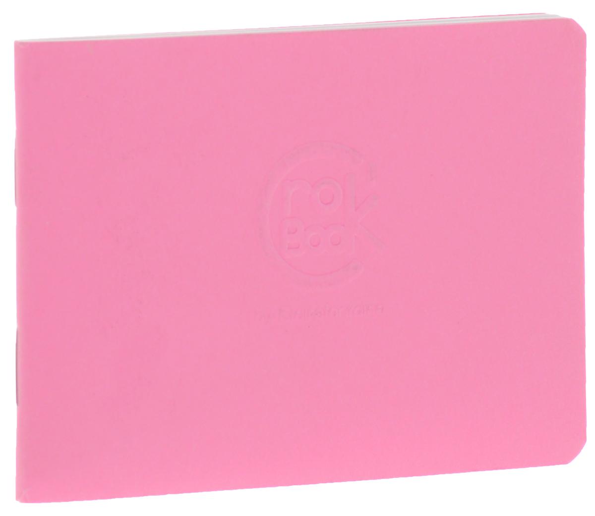 Блокнот Clairefontaine Crok Book, цвет: розовый, формат A7, 24 листа6035С_розовыйОригинальный блокнот Clairefontaine Crok Book идеально подойдет для памятных записей, любимых стихов, рисунков и многого другого. Плотная обложка предохраняет листы от порчи и замятия. Блокнот формата А7 содержит 24 листа.Такой блокнот станет забавным и практичным подарком - он не затеряется среди бумаг, и долгое время будет вызывать улыбку окружающих.