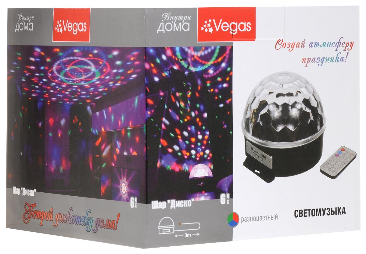 """Светильник декоративный Vegas """"Диско-шар"""" - светодиодный шар, который применяется для создания эффекта светомузыки. Имеет встроенный MP3 проигрывателем, 2 колонками, USB и SD разъемы, 2 режима работы: автоматический и в такт музыки. Также в комплект входит флеш-носитель и пульт ДУ (питание CR2032 х 1 шт, входит в комплект). Устанавливается на плоскую поверхность, есть возможность монтажа на стену или потолок при помощи специальных отверстий в подставке. Использовать при комнатной температуре. Перед использованием изделия ознакомьтесь с подробной инструкцией (находится внутри упаковки).Характеристики:Количество светодиодов: 6. Размер: 18 х 18 х 15 см. Цвет свечения: многоцветный. Режим свечения: свечение с динамикой. Степень защиты IP 20. Мощность: 18 W. Напряжение питания: 220 V. Цвет корпуса: черный.Материал: пластик, ПВХ, металл."""