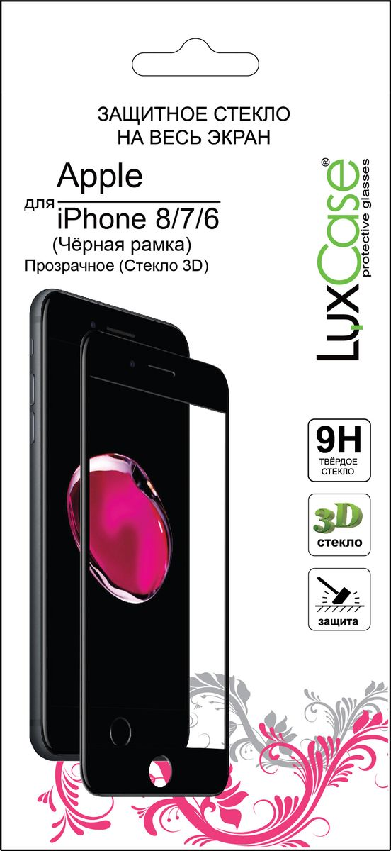LuxCase защитное 3D стекло для Apple iPhone 6/7/8, Black 3m black heat shrink tubing five size pack 6 7 8 9 10mm