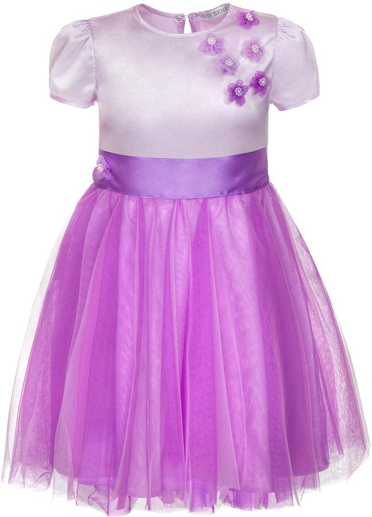 Платье для девочки Nota Bene, цвет: сиреневый. 17421040253. Размер 11017421040253Нарядное платье для девочки Nota Bene изготовлено из качественного полиэстера. Платье с круглой горловиной застегивается сзади на пуговицу. Модель с пышной юбкой и широким поясом оформлена декоративными цветками.