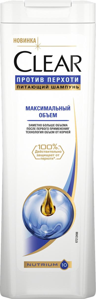 Clear шампунь против перхоти для женщин Максимальный объем, 200 мл20253321Бренд CLEAR является лидером российского рынка шампуней и средств по уходу для мужчин и женщин. Впервые шампунь марки CLEAR появился в 1979 году в Великобритании. В России бренд представлен более 8 лет. CLEAR – единственный шампунь против перхоти, чьи инновационные формулы были одобрены Международной академией косметической дерматологии. CLEAR – первый бренд шампуней против перхоти, который разрабатывает свои продукты с учетом особенностей кожи головы и волос мужчин и женщин.Этот продукт довольно успешно прошел все исследования во Франции. Главной особенностью этого шампуня было наличие принципиально новой формулы. У компании Clear шампунь против перхоти имел активный элемент (цинковый пиритион) и полезные витамины, благодаря которым продукт не только избавлял от перхоти, но и эффективно ухаживал за кожей головы. Этот шампунь можно использовать каждый день, потому что он блестяще себя проявил во всех исследованиях. Кожа головы мужчин и женщин принципиально отличается. Причины появления перхоти и других заболеваний у них тоже различные, а значит, и лечить нужно разными методами. Компания Clear разработала совершенно разные формулы шампуней для борьбы с перхотью у женщин и мужчин. По статистике перхоть чаще появляется у мужчин и имеет неприятные последствия. Кожа головы быстро жирнеет, и волосы становятся склонными к выпадению. В шампуне Clear содержится Pro-Nutrium10 с элементами цинка, пиритиона. Эти элементы быстро устраняют причины, по которым появилась перхоть, а заодно и борются с последствиями. Красивые и здоровые волосы – мечта каждого. Но на сегодняшний день очень актуальна проблема образования перхоти. И этот вопрос сейчас беспокоит не только женщин, но и мужчин. Шампунь Clear поможет вам справиться с этой проблемой и избавиться от перхоти навсегда.Созданный специально для мужчин Шампунь Контроль жирности кожи головы с освежающим лимоном помогает удалить жир из пор и освежает кожу голо