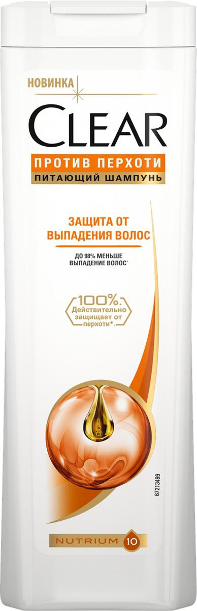 CLEAR Для Женщин шампунь против перхоти для женщин защита от выпадения волос 400 мл51750259Шампунь Clear Защита от выпадения волос помогает укрепить волосы от корней до кончиков. Комплекс Nutritium 10**** глубоко питает дерму*, ликвидируя одну из причин возникновения шелушений, что позволяет активировать естественный защитный слой кожи головы***** от перхоти**. Благодаря специальной формуле шампунь воздействует на структуру волос, делая их более крепкими от корней до самых кончиков, на 98%*** уменьшая выпадение. *в пределах эпидермиса **удаляет видимую перхоть при регулярном использовании ***выпадение волос из-за ломкости по сравнению с шампунем без кондиционирующих веществ **** в линейке продуктов Юнилевер***** помогает восстановить функцию защитного барьера кожи головы