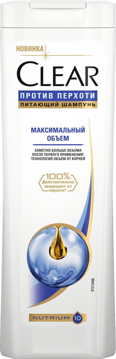 CLEAR Для Женщин шампунь против перхоти для женщин максимальный объем 400 мл051750112Шампунь Clear Максимальный объём увеличивает объем от корней с первого мытья******.Комплекс Nutrium 10, входящий в состав шампуня — это насыщенная смесь 10 питательных веществ и растительных активных компонентов. При регулярном применении он активирует естественный защитный слой кожи головы***** от перхоти**.**удаляет видимую перхоть при регулярном использовании ***** помогает восстановить функцию защитного барьера кожи головы ******По сравнению с немытыми волосами