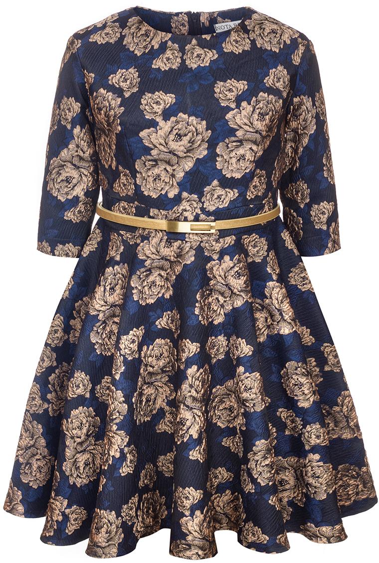 Платье для девочки Nota Bene, цвет: бежевый. 17421140222. Размер 13417421140222Нарядное платье для девочки Nota Bene изготовлено из качественного полиэстера. Платье с круглой горловиной застегивается сзади на молнию. Модель с юбкой в крупную складку и рукавами 3/4 оформлена цветочным принтом.