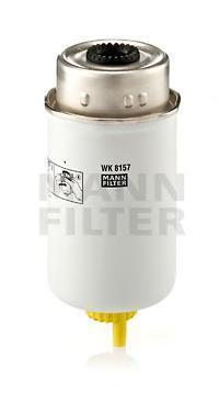 Топливный фильтр HONDA 300, 400, 500, 600, 650, 750,WK8157