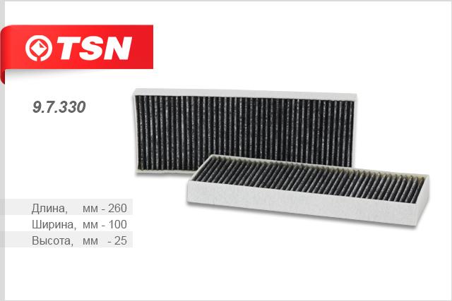 Фильтр салона угольный (комплект 2 штуки) NISSAN Navara Pathfinder97330