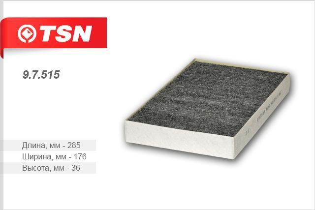 Фильтр салона угольный CITROEN C297515