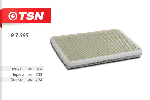 Фильтр салона пылевой EVOBUS Sprinter97365
