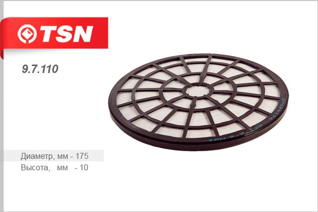 Фильтр салона пылевой жёсткий каркас DAEWOO NEXIA ESPERO97110