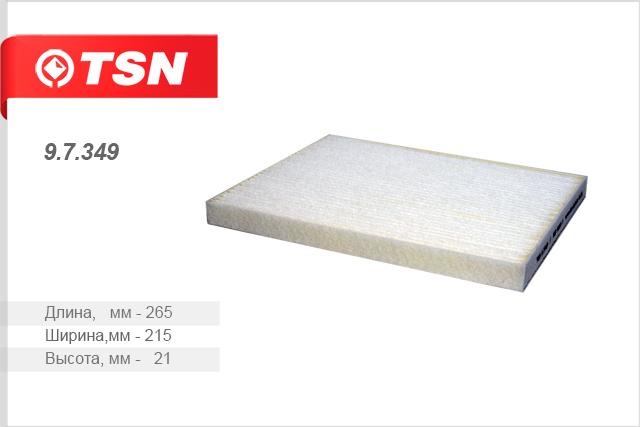 ФИЛЬТР САЛОНА OPL CORSA D/FIAT GRANDE PUNTO 1.0-1.6/1.3D/CDTI/1.4D/1.6D/1.7CDTI/1.9D 05-97349