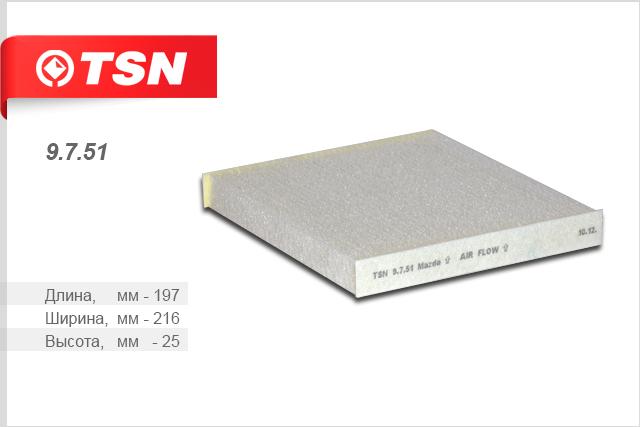 Фильтр салона пылевой MAZDA 6 CX-79751